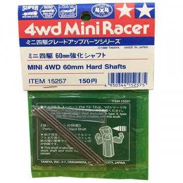 Assali Esagonali Hard da 60mm